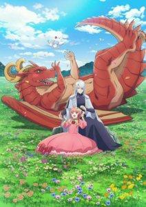 Anime Dragon Goes House-Hunting Diperankan oleh Tesshō Genda sebagai Ayahnya Letty 2