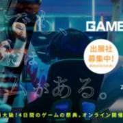 Tokyo Game Show Akan Menjadi Daring Lagi pada Tahun 2021 9