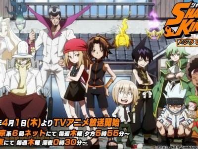 Anime Shaman King Baru Merilis Video Pembuka Tanpa Kredit 2