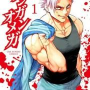 Pengadilan Tokyo: Mengepos Dialog Manga Tanpa Izin Adalah Pelanggaran Hak Cipta 11