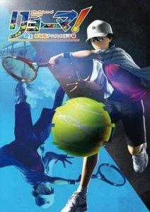 Film 3D CG Prince of Tennis Mengungkapkan 2 Versi yang Berbeda dan Seiyuu Lainnya 4