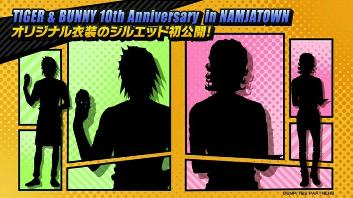 Anime Sekuel Tiger & Bunny 2 Mengungkapkan Desain Karakter Anime dan Setelan Hero Baru 3