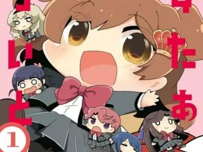 Manga Spinoff Yonkoma Starlight Akan Berakhir Bulan Ini 56
