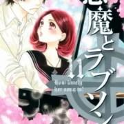 Manga A Devil and Her Love Song Mendapatkan Seri Pendek 18