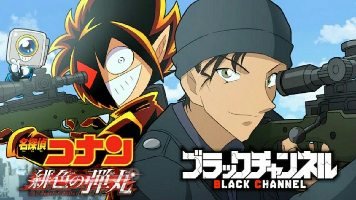 Anime Web Black Channel dan Film Detective Conan Ke-24 Mendapatkan Anime Kolaborasi 2