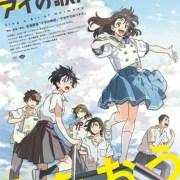 Anime Orisinal Sing a Bit of Harmony dari Funimation dan J.C. Staff Mengungkapkan Trailer, Seiyuu, dan Stafnya 12