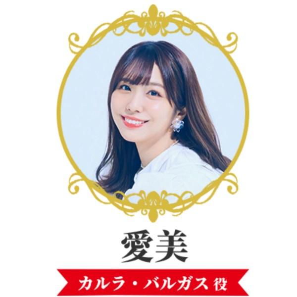 Aimi Berakting Suara dan Menyanyikan Lagu Penutup untuk Anime How a Realist Hero Rebuilt the Kingdom 1