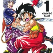 Manga Build King Karya Mitsutoshi Shimabukuro Berakhir 19
