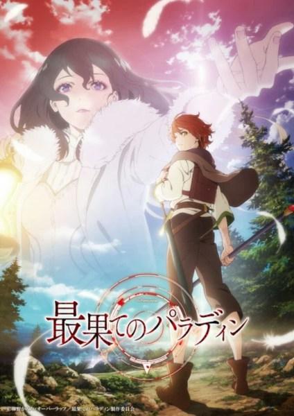 Novel Ringan The Faraway Paladin Mendapatkan Anime TV pada Bulan Oktober 1