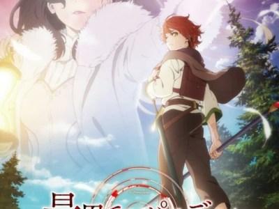 Novel Ringan The Faraway Paladin Mendapatkan Anime TV pada Bulan Oktober 47
