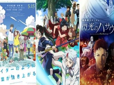 Para Profesional Industri Mendetailkan Proses Produksi Anime di AnimeJapan 96
