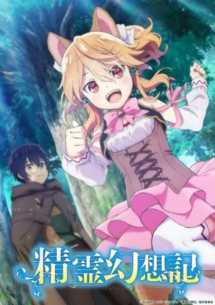 Anime TV Seirei Gensouki - Spirit Chronicles Mengungkapkan Game, Video Promosi Lengkap Pertama, Lagu Tema, dan Lain-Lain 1