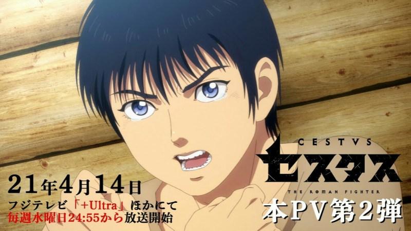 Video Promosi Kedua Anime TV Cestvs: The Roman Fighter Memperdengarkan Lagu Penutup 1