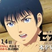 Video Promosi Kedua Anime TV Cestvs: The Roman Fighter Memperdengarkan Lagu Penutup 7