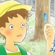Anime Pendek Aoi Hane Mitsuketa! Merilis 2 Video Promosi dan Mengungkapkan Tanggal Debut, Seiyuu, Staf, dan Lainnya 9