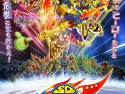 Skypiece Membawakan Lagu Pembuka untuk Anime SD Gundam World Heroes 16
