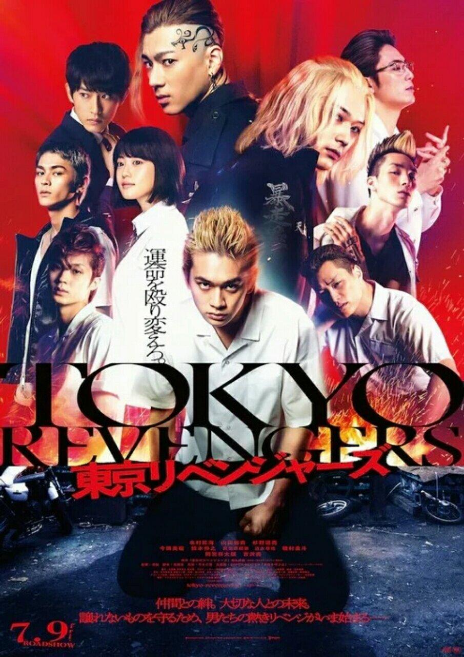 Trailer Film Live-Action Tokyo Revengers Mengungkapkan Lagu Tema Filmnya 2