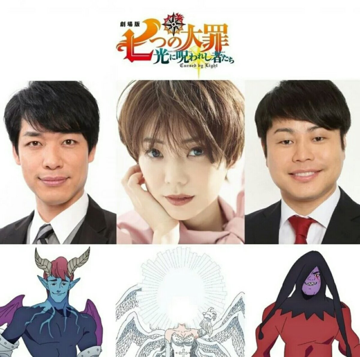 Trailer Lengkap Film Anime The Seven Deadly Sins: Cursed By Light Mengungkapkan Seiyuu Lainnya dan Lagu Tema 3
