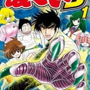 Manga Spinoff Jigoku Sensei Nube S Akan Tamat pada Bulan Mei 287