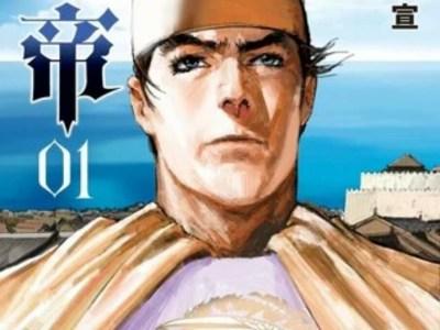 Manga Kaitei dari Yukinobu Hoshino Memasuki Arc Baru yang Menuju Klimaks 34