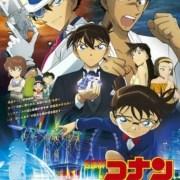 Manga Detective Conan: The Fist of Blue Sapphire Akan Berakhir pada Tanggal 25 Mei 6