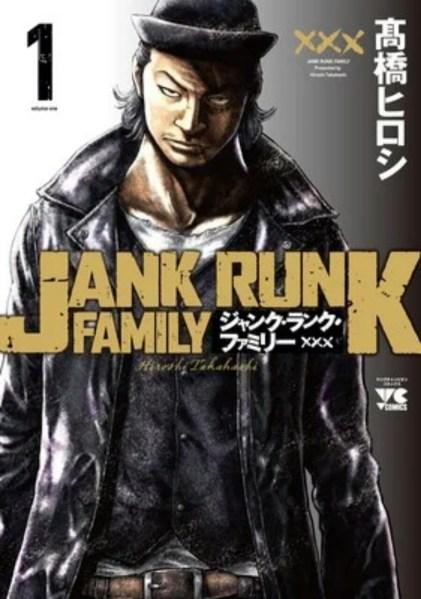 Manga Jank Runk Family Kembali dari Hiatus pada Bulan Mei 1