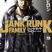 Manga Jank Runk Family Kembali dari Hiatus pada Bulan Mei 107