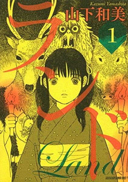 Manga Land, Frieren, Demon Slayer Memenangkan Tezuka Osamu Cultural Prizes 1