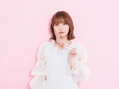 MV Untuk Lagu Penutup Anime Slime Taoshite 300-nen, Shiranai Uchi ni Level MAX ni Nattemashita yang Dinyanyikan oleh Seiyuu Azumi Waki Telah Rilis 27