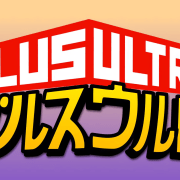 "Mengulik Arti dan Sejarah Slogan ""Plus Ultra"" Dari Anime My Hero Academia 7"