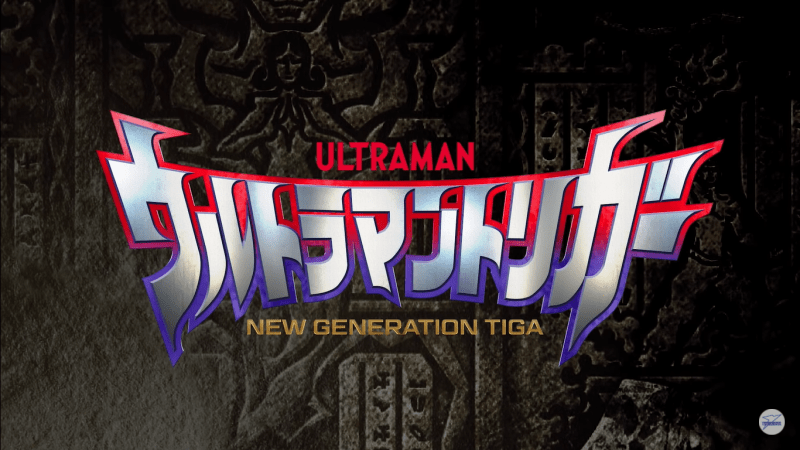 Tsuburaya Productions Umumkan Judul Baru Serial TV Ultraman 1