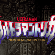 Tsuburaya Productions Umumkan Judul Baru Serial TV Ultraman 17