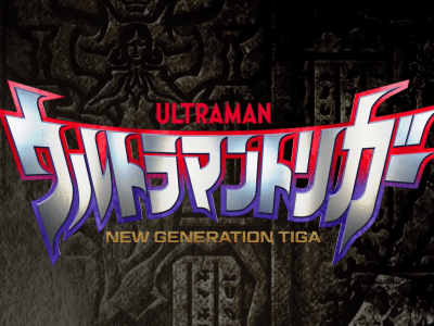 Tsuburaya Productions Umumkan Judul Baru Serial TV Ultraman 19