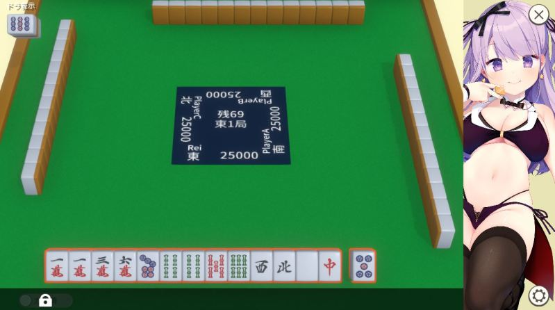 Menangkan Mahjong, Dapatkan Kehangatan Semalam Bersama Waifu 1