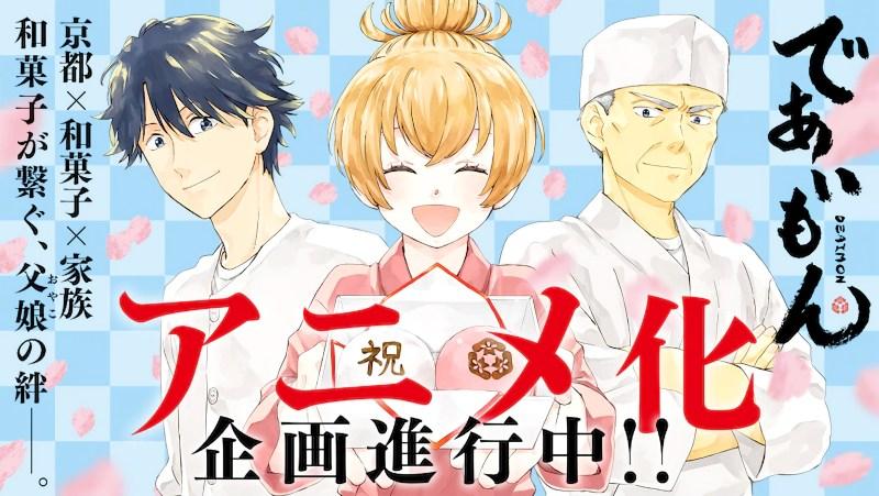 Manga Deaimon Resmi Mendapatkan Adaptasi Anime 1