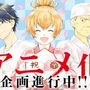 Manga Deaimon Resmi Mendapatkan Adaptasi Anime 4