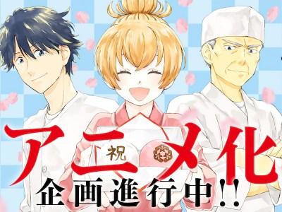 Manga Deaimon Resmi Mendapatkan Adaptasi Anime 5