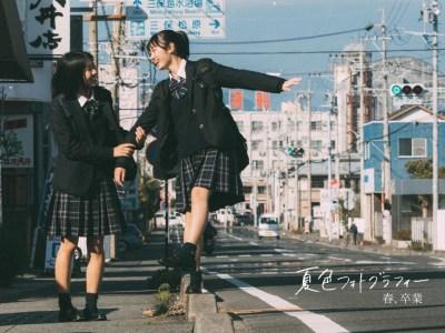 Foto Dua Siswi Berlatar Belakang Gunung Fuji Mengingatkan Tentang Hari Indah di Bangku Sekolah 31