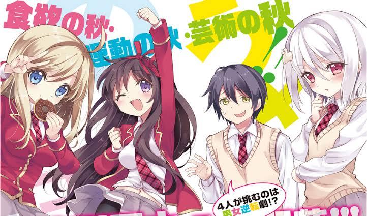 10 Rekomendasi Anime Komedi Buat Kamu yang Gabut 16