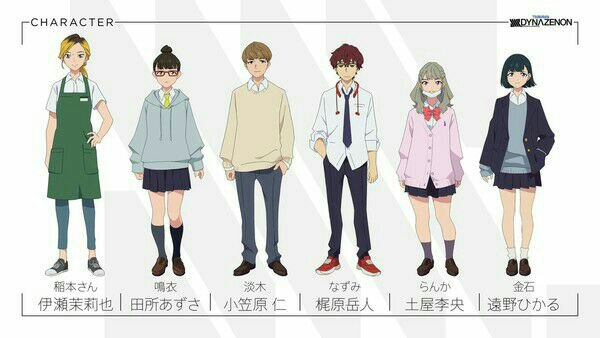 Anime SSSS.Dynazenon Merilis Video Promosi Baru 9