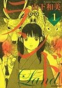 Manga Land, Frieren, Demon Slayer Memenangkan Tezuka Osamu Cultural Prizes 2