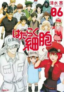 Kementerian Kesehatan Jepang Mengepos Chapter COVID-19 dan Chapter Vaksin Baru dari Manga Cells at Work! secara Gratis dan Global 2