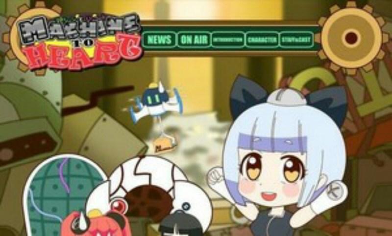 Segmen Anime dari Acara Ragam Dibatalkan setelah Aktor Suara Dipaksa Membeli Salinan DVD 1