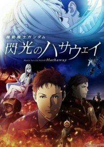 Film Anime Gundam: Hathaway dan Film Live-Action Kakegurui Kedua Ditunda 2