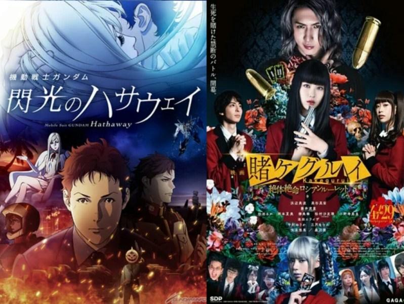 Film Anime Gundam: Hathaway dan Film Live-Action Kakegurui Kedua Ditunda 1