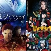 Film Anime Gundam: Hathaway dan Film Live-Action Kakegurui Kedua Ditunda 19