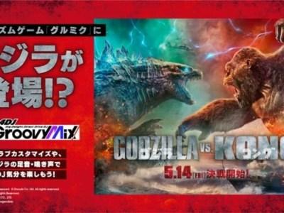 Game D4DJ Mengumumkan Kolaborasi dengan Godzilla vs. Kong 14