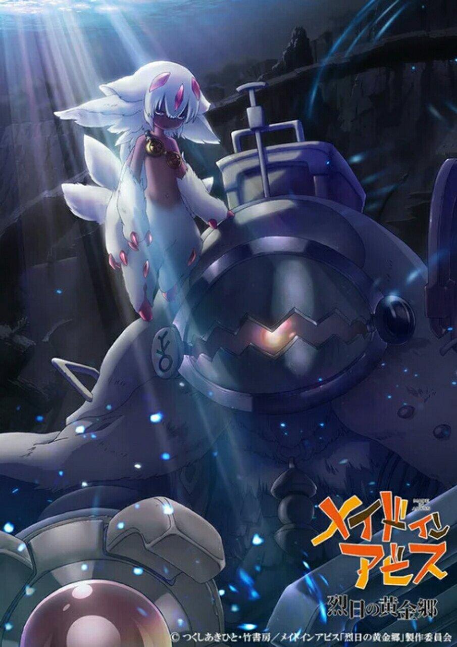 Made in Abyss Mendapatkan Anime TV Season Kedua dan Action RPG untuk Tahun 2022 2