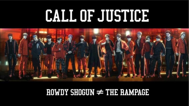 "Proyek 'Realitas Campuran"" Battle of Tokyo Menayangkan Video Musik The Rampage from Exile Tribe 1"