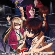 Anime Battle Game in 5 Seconds Mengungkapkan Seiyuu, Staf, dan Tanggal Tayang Perdana 5